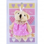 Cuddles - On The Birth of Your Daughter(6 Pcs) CUD001