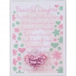 Pure Hearts - Beautiful Daughter (6 Pcs) PHH001