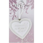 LHA White Heart - Memories Are Shared (6 Pcs)