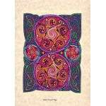 Spiral Carpet Page Greeting Card